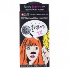 SNP Pop Blackhead Clear Nose Patch - Patch-uri pentru nas