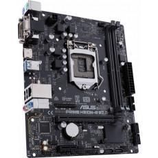 Placă de bază ASUS PRIME H310M-R R2.0 mATX (s1151/Intel H310)