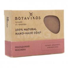 Săpun Botavikos Macadamia și Iasomie pentru față și corp, 100 g