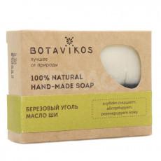 Săpun Botavikos Cărbune de mesteacăn și Ule de Shea pentru față și corp, 100 g