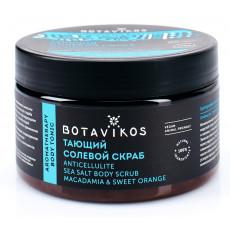 Scrub pentru corp Botavikos Tonic cu ulei de portocală, 250 ml