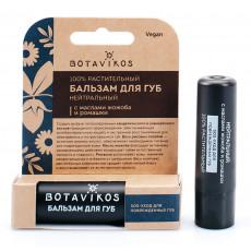 Botavikos Neutru SOS - Balsam pentru buze