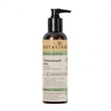 Botavikos Moisturizing & Care - Gel pentru față pentru piele uscată și deshidratată