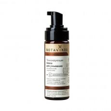 Botavikos Tone & Elasticity - Spumă de curățare pentru pielea normală și vârstnică