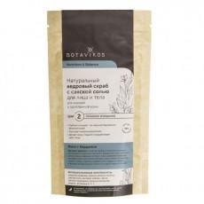Botavikos Nutrition & Balance - Scrub pentru față pentru pielea grasă și problematică