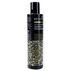 Șampon-gel de duș Botavikos Fitness 2 in 1, 250 ml