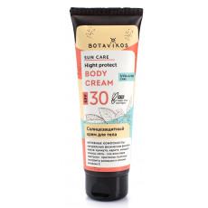 Cremă pentru protecție solară SPF30 Botavikos Sun Care High Protect pentru corp, 100 ml