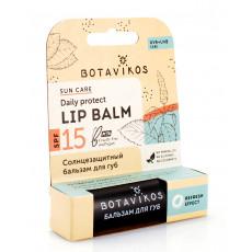 Botavikos Sun Care Daily Protect  - Balsam pentru buze pentru protecția solară
