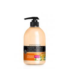 Gel de duș Farcom Arlem cu extract de portocală și iasomie, 1000 ml