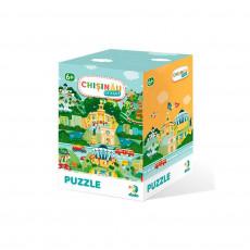"""Dodo Toys Puzzle DP300187 - Puzzle """"Orașul Chisinău"""""""